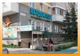Клиника Ветдоктор, фото №3